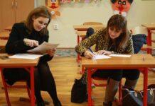 Ministerul Educației organizează concurs pentru trei posturi de profesor la Școala Europeană din Bruxelles